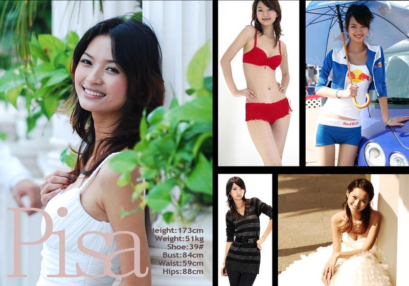 韩国gbrs公期服装平面模特